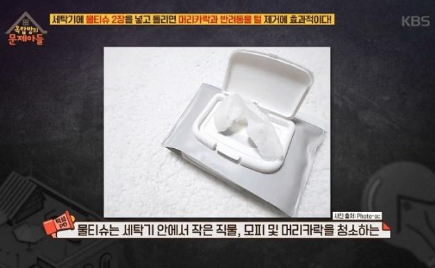 KBS2 '옥탑방의 문제아들'방송캡처
